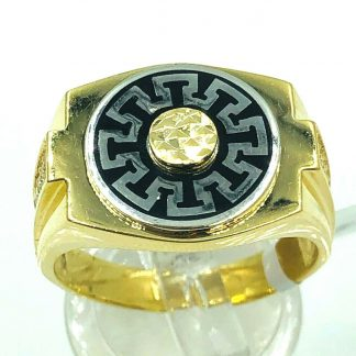 18ct Solid Yellow Gold Aztec Diamond Ring
