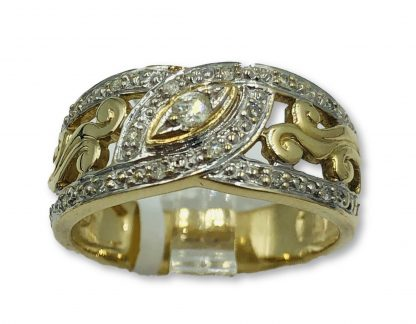 9ct Yellow/White Gold Diamond Filigree Ring