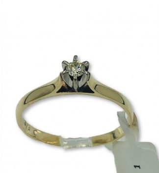 9ct Yellow & White Gold Soitaire Diamond Ring