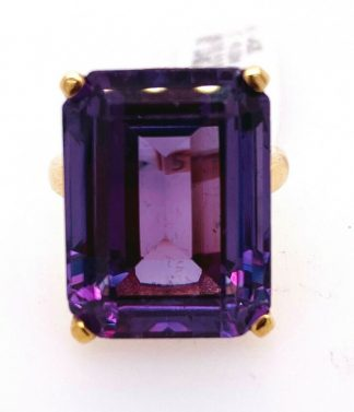 9ct Yellow Gold Colour Changing Sapphire Ring